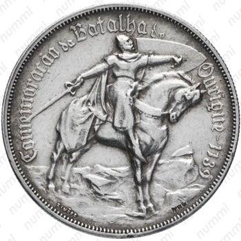 10 эскудо 1928 - Реверс