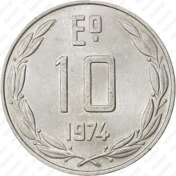 10 эскудо 1974 - Реверс