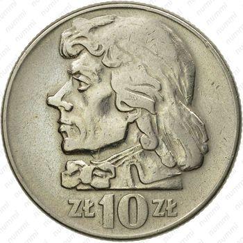 10 злотых 1959, Костюшко - Реверс