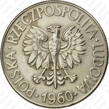 10 злотых 1960 - Аверс