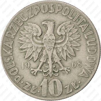 10 злотых 1968 - Аверс