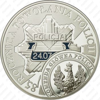 10 злотых 2004, полиция - Аверс