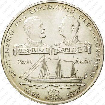 1000 эскудо 1997, 100 лет экспедициям - Реверс