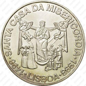 1000 эскудо 1998, 500 лет церкви - Реверс