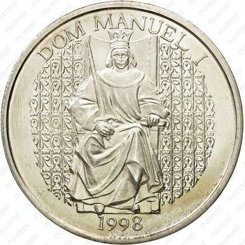 1000 эскудо 1998, король - Реверс
