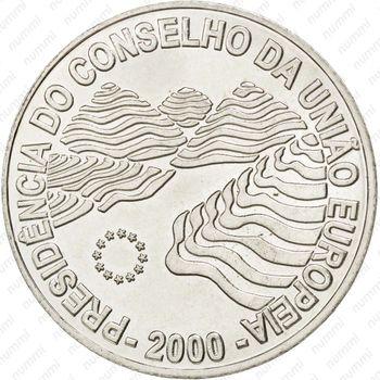 1000 эскудо 2000, совет ЕС - Реверс