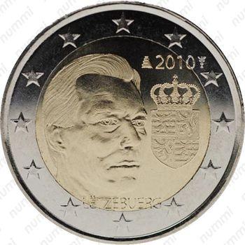 2 евро 2010, герб Люксембург - Аверс