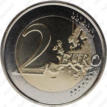 2 евро 2010, герб Люксембург - Реверс