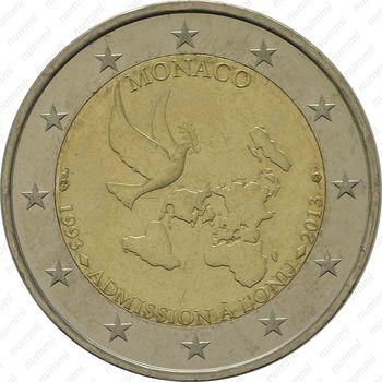 2 евро 2013 - Аверс