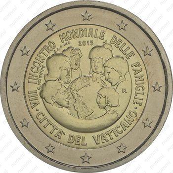 2 евро 2015, встреча семей Ватикан - Аверс