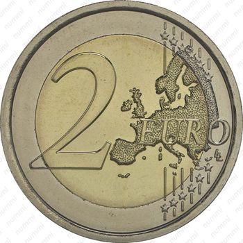 2 евро 2015, встреча семей Ватикан - Реверс