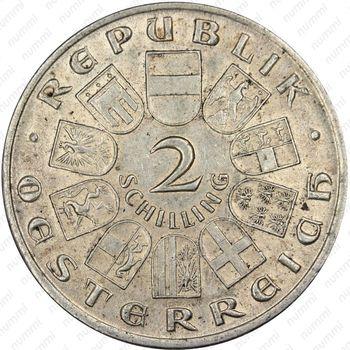 2 шиллинга 1928 - Аверс