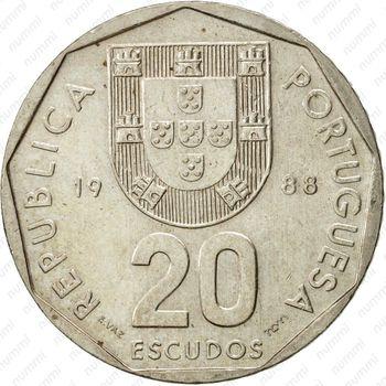 20 эскудо 1988 - Аверс