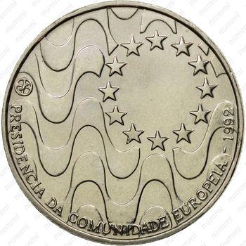 200 эскудо 1992, Евросоюз - Реверс