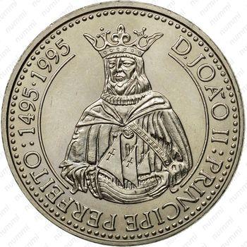 200 эскудо 1994, Жуан II - Реверс