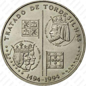 200 эскудо 1994, Тордесильясский договор - Реверс