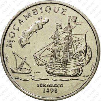 200 эскудо 1998, Мозамбик - Реверс
