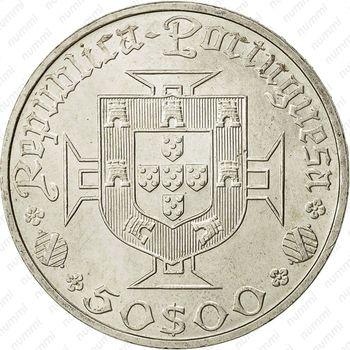50 эскудо 1969 - Аверс