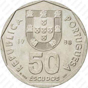 50 эскудо 1988 - Аверс