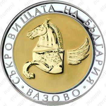 10 левов 2007, пегас - Реверс