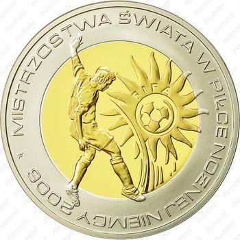 10 злотых 2006, ФИФА - Аверс