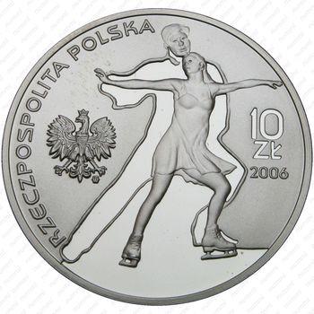 10 злотых 2006, Турин (фигурное катание) - Реверс