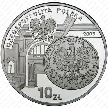 10 злотых 2006, Ядвига - Аверс