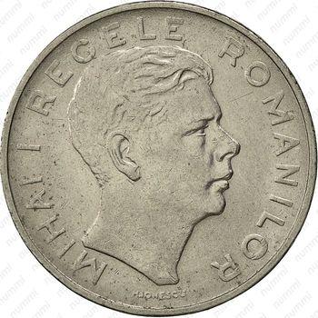 100 леев 1944 - Аверс