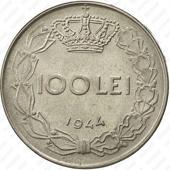 100 леев 1944 - Реверс