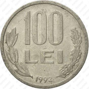 100 леев 1992 - Реверс
