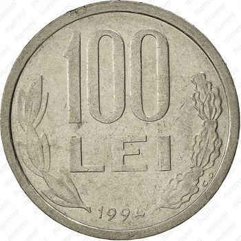 100 леев 1994 - Реверс