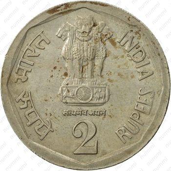 2 рупии 1982, ♦ - Аверс