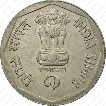 2 рупии 1982, Азиатские игры - Аверс