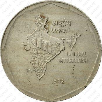 2 рупии 1982, ♦ - Реверс