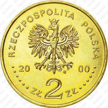 2 злотых 2000, Вроцлав - Аверс