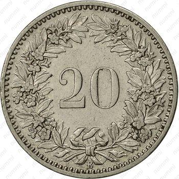 20 раппенов 1920 - Реверс
