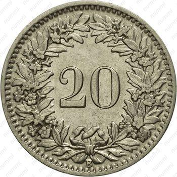 20 раппенов 1926 - Реверс