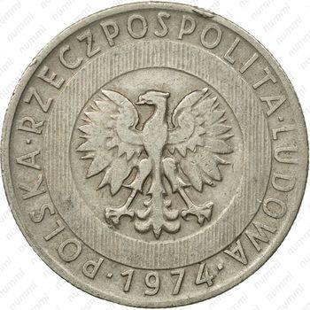 20 злотых 1974 - Аверс