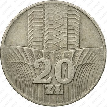 20 злотых 1974 - Реверс