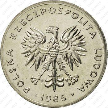 20 злотых 1985 - Аверс