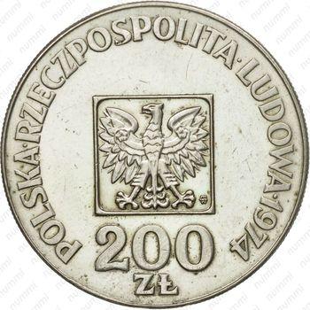 200 злотых 1974 - Аверс
