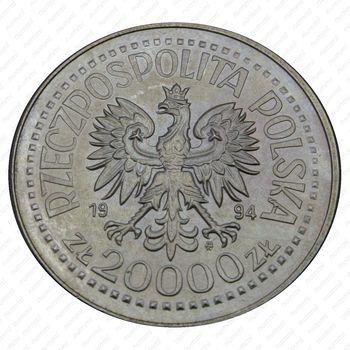 20000 злотых 1994, Сигизмунд - Аверс