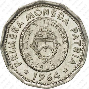 25 песо 1964 - Аверс