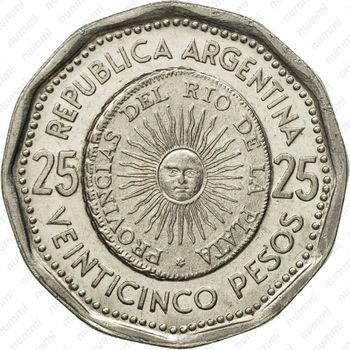 25 песо 1964 - Реверс