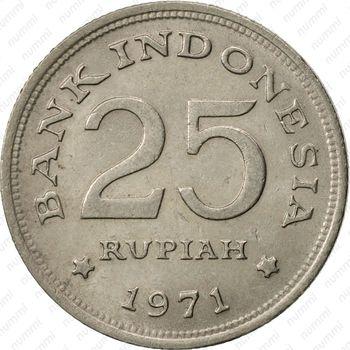 25 рупий 1971 - Аверс