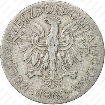 5 злотых 1960 - Аверс