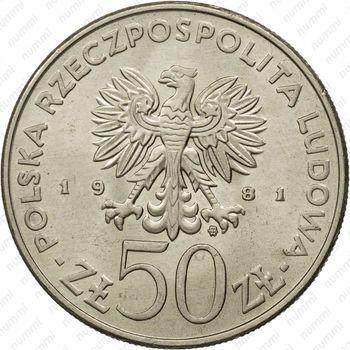 50 злотых 1981, Болеслав Смелый - Аверс