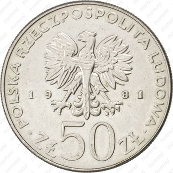 50 злотых 1981, Владислав Герман - Аверс