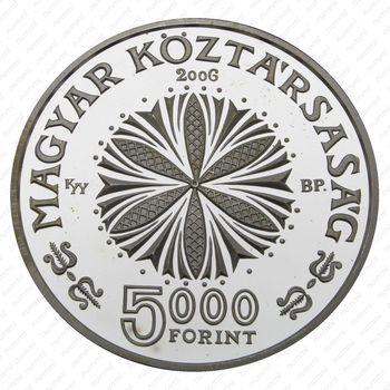 5000 форинтов 2006 - Аверс