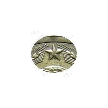5 копеек 1950, штемпель 2.2, звезда с разрезами (детали)